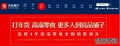 政府工作报告:保产业链供应链稳定 京东超市