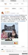 """天猫小黑盒官方直播间玩转新品消费 618助你"""""""
