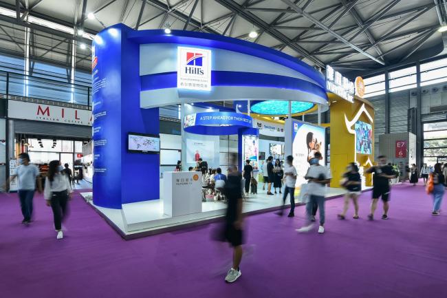 2020上海亚宠展正式开幕,