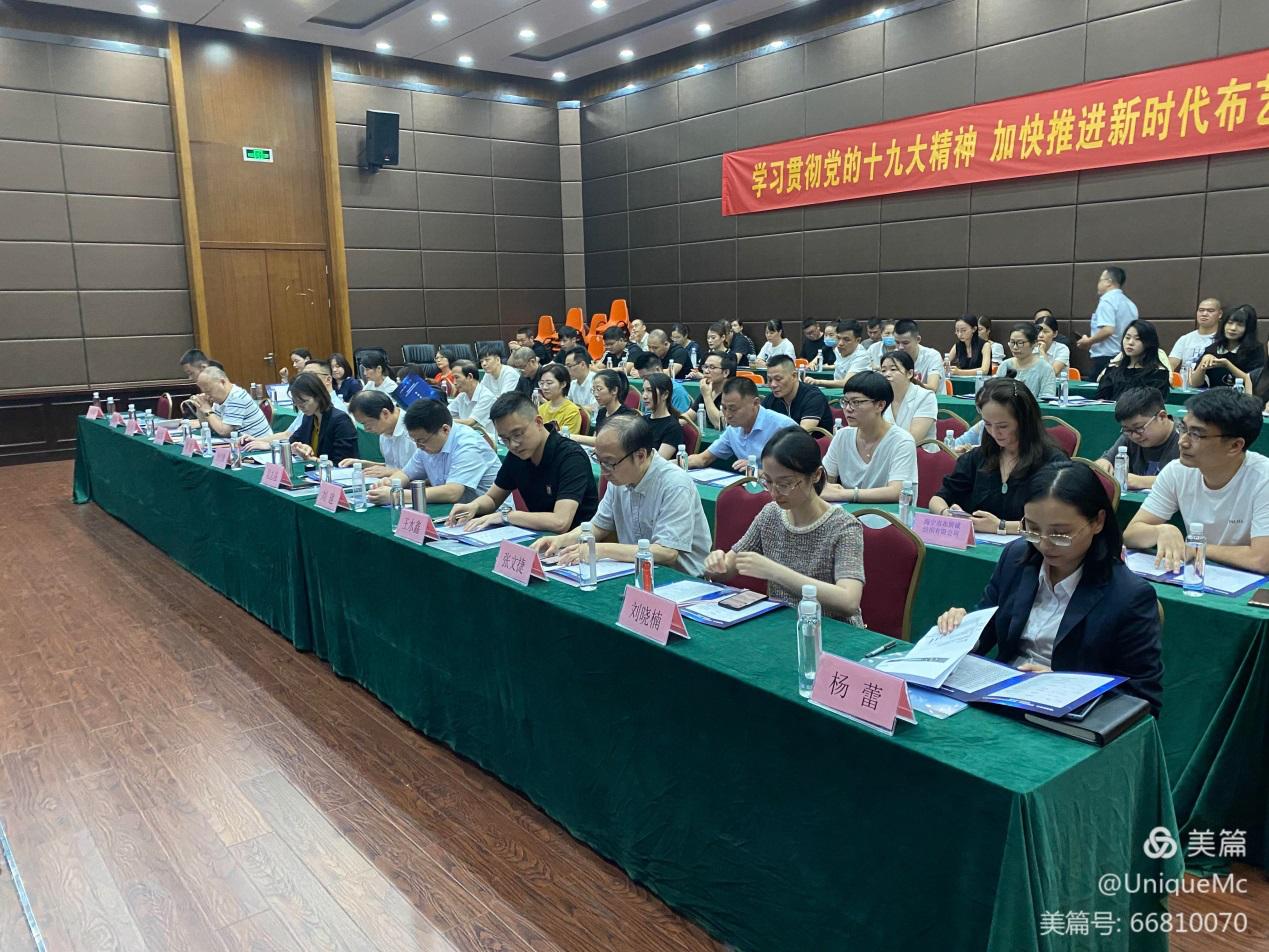 中国银行嘉兴海宁支行成功举办跨境电商宣讲