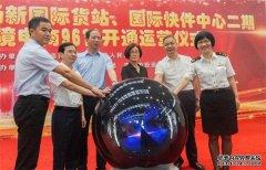 新蛋中国签约江西省商务厅 助力实现南昌市跨