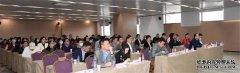 """新蛋专家网红""""2020年度上海跨境电商出口培训"""