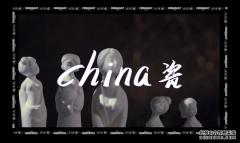 在这些中国女孩的脸上,我们看到了新国风之