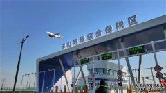 新蛋中国助力跨境电商!上海洋山特殊综保区
