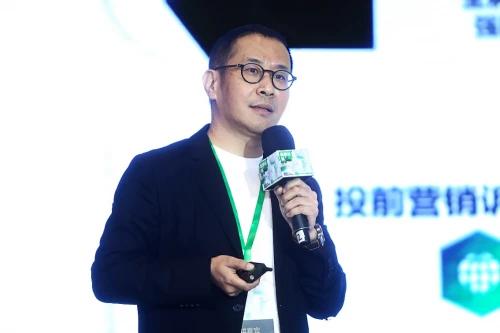 京东成新消费品牌热门投放渠道 全域整合营销