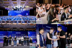 """抖音电商服务商生态大会于上海召开,探索"""""""