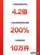 京东电器超级体验店618喜迎开门红 1小时门店